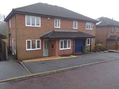 3 Bedrooms Semi Detached House for sale in Eller Brook Close, Heath Charnock, Chorley, Lancashire, PR6