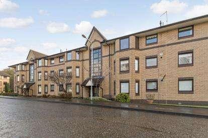 2 Bedrooms Flat for sale in Birch View, Bearsden