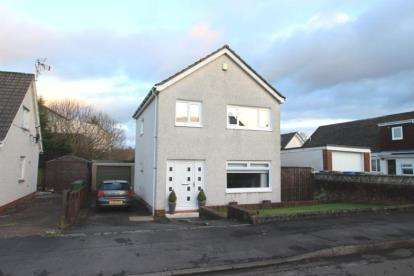 3 Bedrooms Detached House for sale in Cambuskenneth Gardens, Mount Vernon, Glasgow