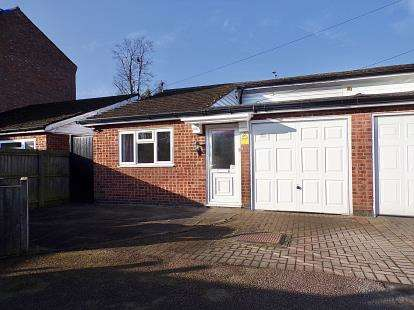 2 Bedrooms Bungalow for sale in East Road, Birstall, Leicester, Leicestershire