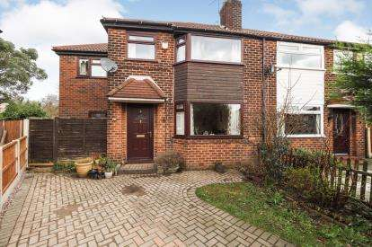 5 Bedrooms Semi Detached House for sale in Moresby Drive, Didsbury, Manchester, Greater Manchester
