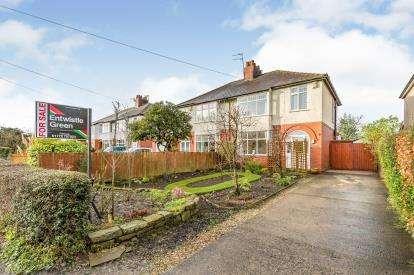 3 Bedrooms Semi Detached House for sale in Woodplumpton Lane, Broughton, Preston, Lancashire, PR3