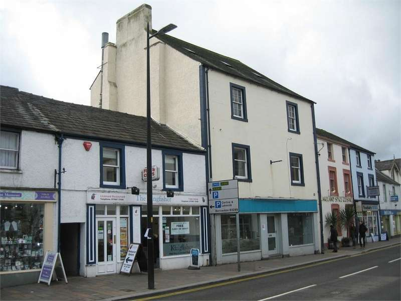 Commercial Property for rent in High Street Retail Premises, 79 Main Street, Keswick, Cumbria