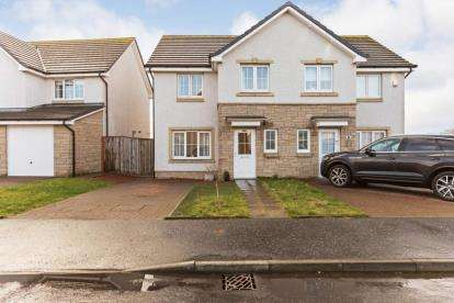 3 Bedrooms Semi Detached House for sale in Penicuik Drive, Eastfields