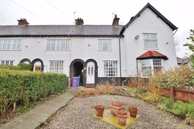 2 Bedrooms Property for sale in Nook Rise, Wavertree Gardens, Liverpool, L15
