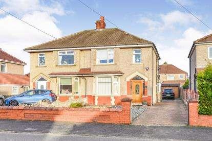 3 Bedrooms Semi Detached House for sale in Scale Hall Lane, Lancaster, Lancashire, LA1