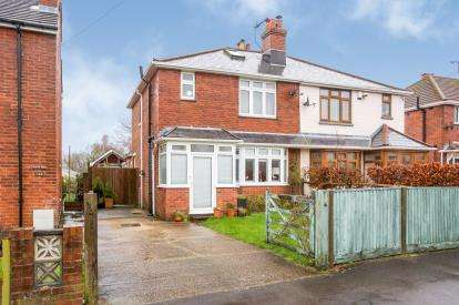 3 Bedrooms Semi Detached House for sale in Swanwick, Southampton, Hampshire