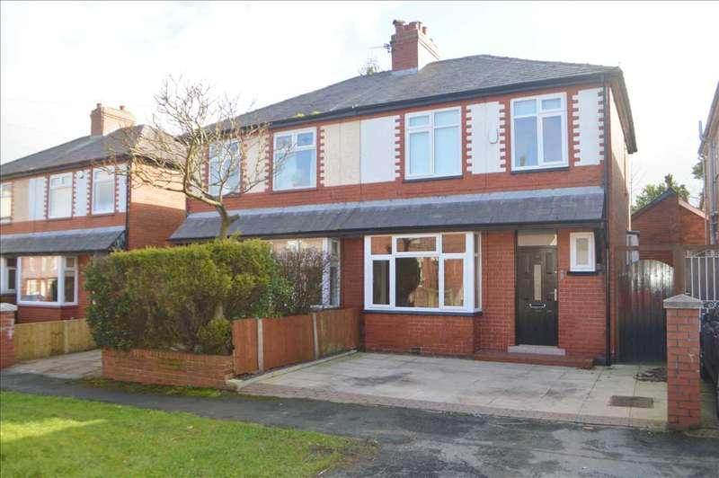 3 Bedrooms Semi Detached House for sale in School Lane, Standish, Wigan