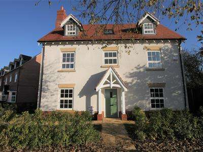 5 Bedrooms Detached House for sale in Farriers Close, Wymeswold, Loughborough