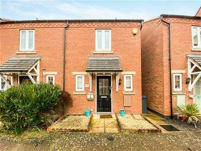 2 Bedrooms End Of Terrace House for sale in Dairy Way, Kibworth Harcourt, Leicester