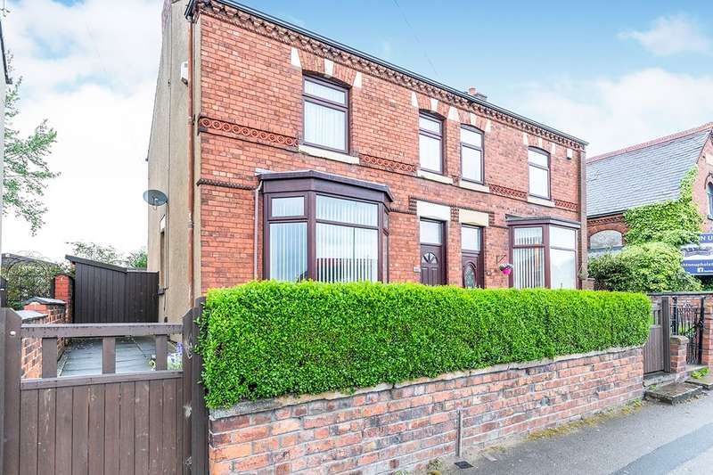 3 Bedrooms Semi Detached House for sale in Bolton Road, Ashton-In-Makerfield, Wigan, Lancashire, WN4