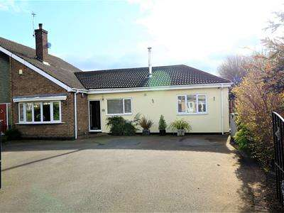 3 Bedrooms Semi Detached Bungalow for sale in Alston Road, Doncaster