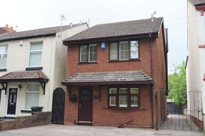 3 Bedrooms Detached House for sale in Church Road, Coseley, WV14