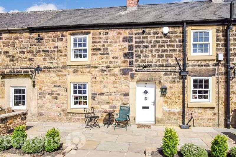 2 Bedrooms Property for sale in Quarry Field Lane, WICKERSLEY