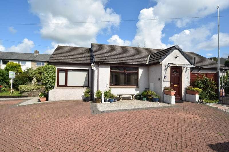 3 Bedrooms Detached Bungalow for sale in Dalton Fields Lane, Dalton-in-Furness