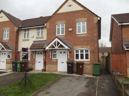 3 Bedrooms End Of Terrace House for sale in Lune Road, Platt Bridge, Wigan, Greater Manchester, WN2