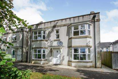 3 Bedrooms Detached House for sale in Oak Leaze, Patchway, Bristol, N/A