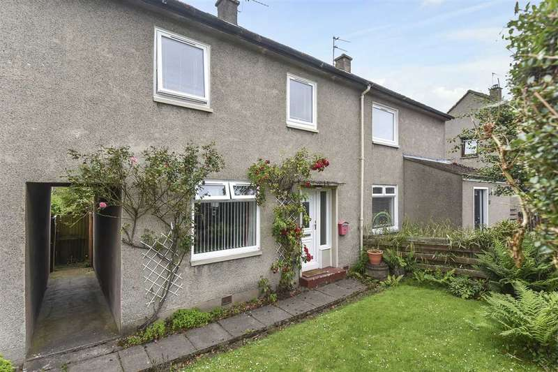 2 Bedrooms Terraced House for sale in Cullaloe Crescent, Aberdour