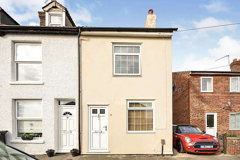 2 Bedrooms End Of Terrace House for sale in Gladstone Road, Penenden Heath, Maidstone, Kent, ME14