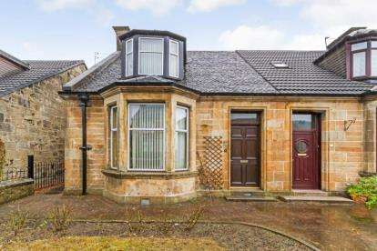 3 Bedrooms Semi Detached House for sale in Victoria Street, Larkhall, South Lanarkshire