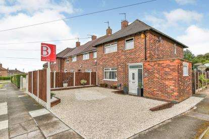 3 Bedrooms End Of Terrace House for sale in Manor Park Drive, Sheffield, South Yorkshire