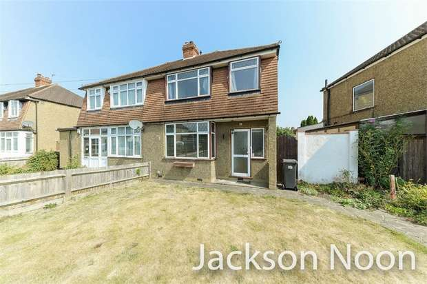 3 Bedrooms Semi Detached House for sale in Ashcroft Road, Chessington