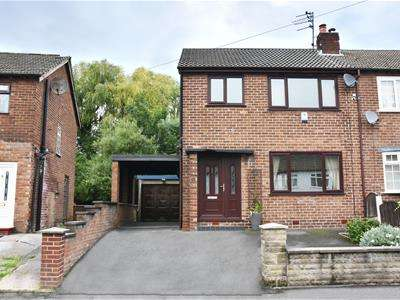 3 Bedrooms Semi Detached House for sale in Norfolk Crescent, Failsworth, Manchester