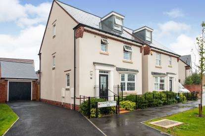 4 Bedrooms Detached House for sale in Lyndon Morgan Way, Leonard Stanley, Stonehouse, Gloucestershire