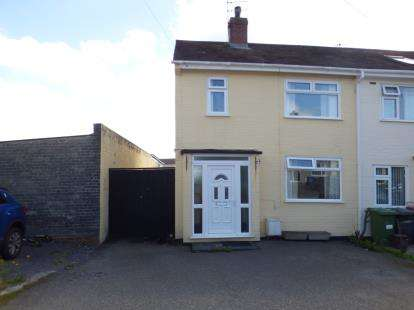 3 Bedrooms End Of Terrace House for sale in Lon Y Bryn, Menai Bridge, Anglesey, North Wales, LL59