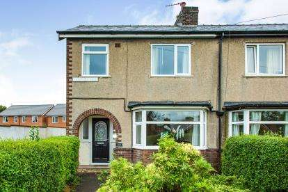 3 Bedrooms End Of Terrace House for sale in Dunkirk Lane, Leyland, Lancashire, PR26
