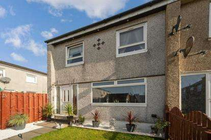 3 Bedrooms End Of Terrace House for sale in Cypress Crescent, East Kilbride, Glasgow, South Lanarkshire
