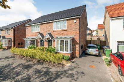 3 Bedrooms Semi Detached House for sale in Threadneedle Place, Atherton, Manchester, Greater Manchester, M46