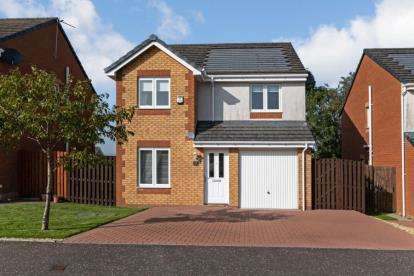 4 Bedrooms Detached House for sale in Murdoch Avenue, Cambuslang, Glasgow, South Lanarkshire