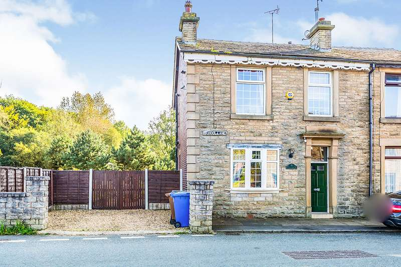 4 Bedrooms Semi Detached House for sale in School Lane, Brinscall, Chorley, Lancashire, PR6