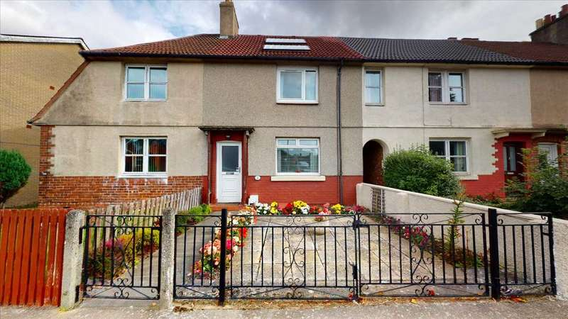2 Bedrooms Terraced House for sale in Queensferry Road, Rosyth