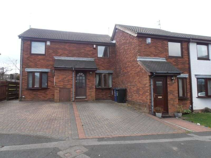 2 Bedrooms Property for rent in Stuart Court, Newcastle Upon Tyne, NE3