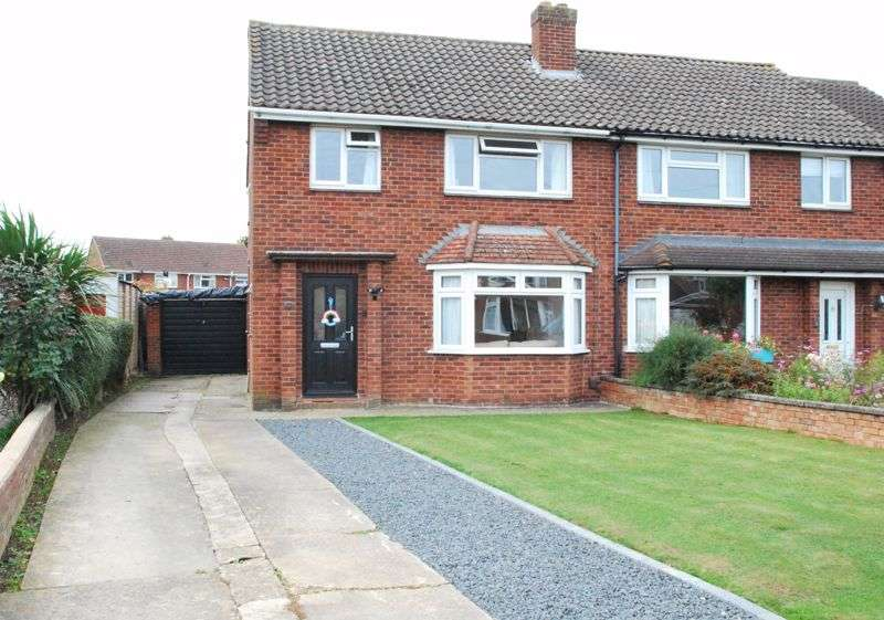 3 Bedrooms Property for sale in Ogbourne Close, Longlevens, Gloucester