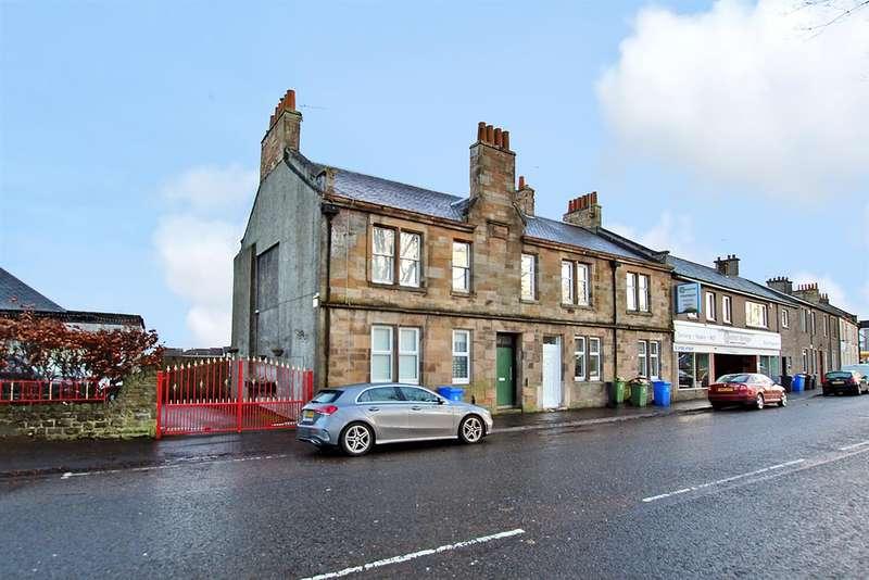 1 Bedroom Flat for rent in Borestone Crescent, Stirling