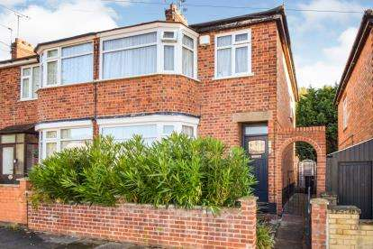 3 Bedrooms End Of Terrace House for sale in Macaulay Street, Leicester