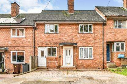3 Bedrooms Terraced House for sale in Atlantic Way, Sheffield, South Yorkshire