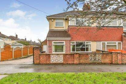 3 Bedrooms Semi Detached House for sale in Ridgehill Avenue, Sheffield, South Yorkshire