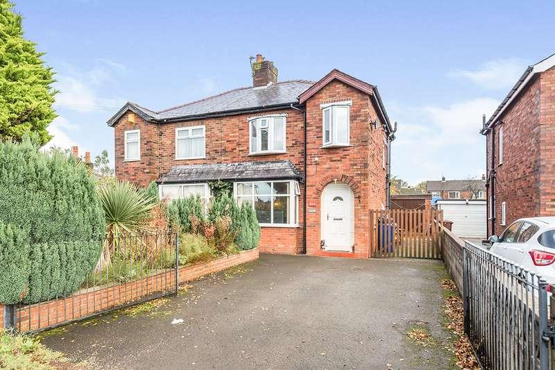 3 Bedrooms Semi Detached House for sale in Leyland Road, Lostock Hall, Preston, PR5