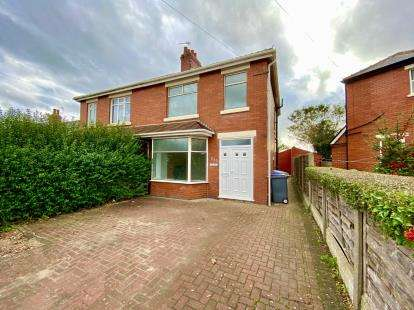 3 Bedrooms Semi Detached House for sale in Hawes Side Lane, Blackpool, Lancashire, ., FY4