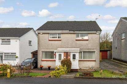 2 Bedrooms Semi Detached House for sale in Badenoch Road, Kirkintilloch, Glasgow, East Dunbartonshire