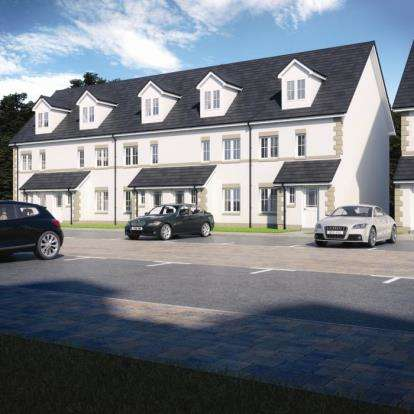 3 Bedrooms Town House for sale in Quinn Court, Lanark, South Lanarkshire