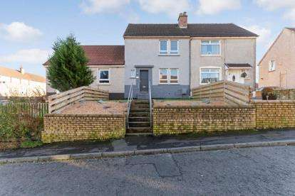 2 Bedrooms Terraced House for sale in Ashgrove, Airdrie, North Lanarkshire