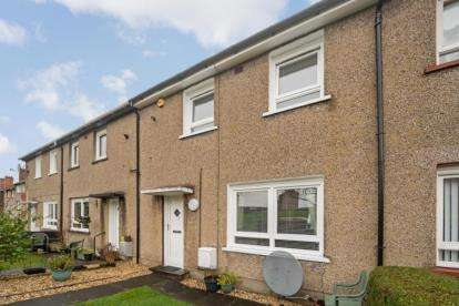 2 Bedrooms Terraced House for sale in Drumilaw Road, Rutherglen, Glasgow, South Lanarkshire