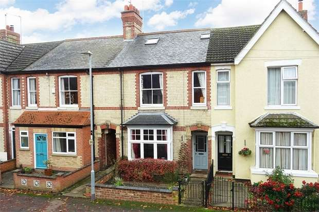 4 Bedrooms Terraced House for sale in Nithsdale Avenue, Market Harborough, Leicestershire