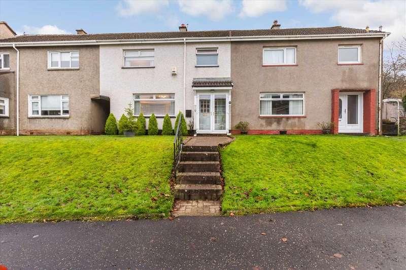 3 Bedrooms Terraced House for sale in Cantieslaw Drive, Calderwood, EAST KILBRIDE