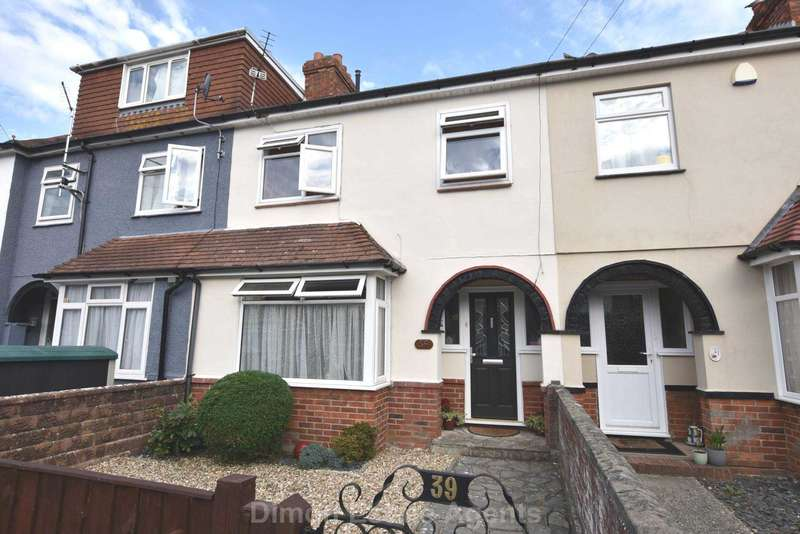 3 Bedrooms Terraced House for sale in Whitworth Close, Gosport
